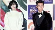 Ga In và Joo Ji Hoon rộ tin chia tay