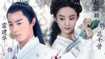 'Nhặt sạn' phim Hoa Thiên Cốt của Triệu Lệ Dĩnh