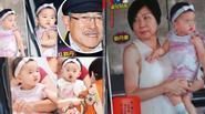 Công khai ảnh cận mặt con gái Dương Mịch - Lưu Khải Uy
