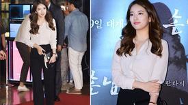 Suzy 'ghi điểm' với thời trang công sở đẹp mắt