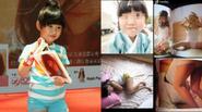 Sách ảnh của sao nhí 6 tuổi TVB bị cấm vì ảnh hở hang