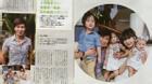 Báo Nhật khen ngợi hết lời gia đình Lý Hải