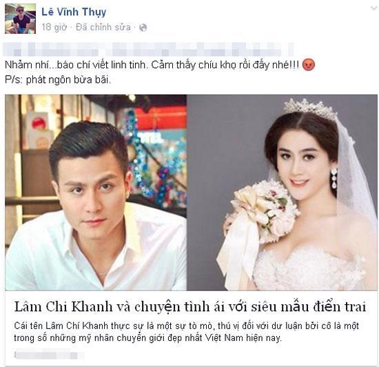 Lâm Chi Khanh, Vĩnh Thụy phản pháo mạnh mẽ trước tin đồn yêu nhau