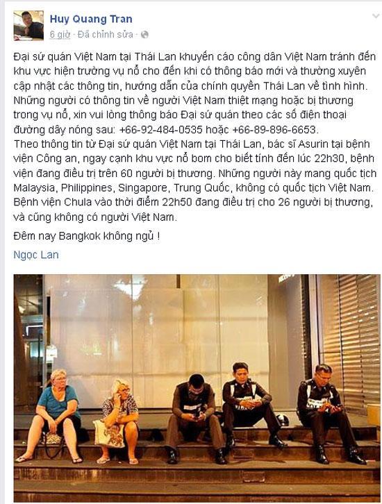 Diễn viên Ngọc Lan hoang mang, lo lắng vì bị kẹt ở Thái Lan - Ảnh 3