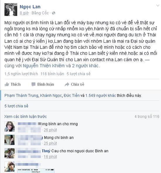 Diễn viên Ngọc Lan hoang mang, lo lắng vì bị kẹt ở Thái Lan - Ảnh 1