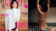 Châu Tấn diện nội y táo bạo trên tạp chí