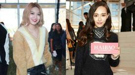Đường Yên gầy gò, kém sắc so với SNSD Soo Young