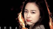 Rộ tin Kim Tae Hee sang Việt Nam nghỉ dưỡng