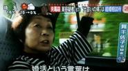Góa phụ đen khét tiếng Nhật Bản lần thứ 8 bị buộc tội giết bạn trai
