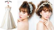 Cô dâu tháng 10: Váy nào tóc nấy, đừng lỗi mốt!