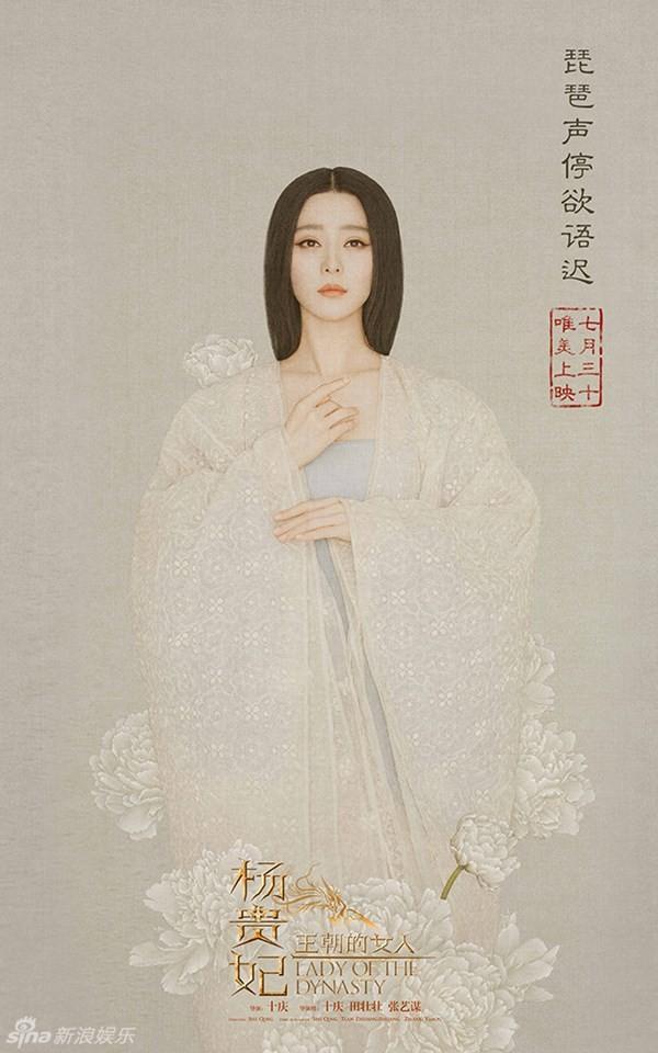 Khán giả Hoa ngữ phát ngán khi phim nào cũng gặp những bình hoa di động  - Ảnh 8