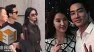 """Lưu Diệc Phi dẫn Song Seung Hun về quê ra mắt """"mẹ vợ"""" cùng gia đình"""