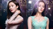 Dương Mịch đọ sắc 'mỹ nữ Tân Cương' - Angelababy bình thản đón nhận 'gạch đá'