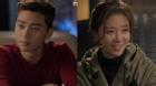 Đêm đầu tiên của Hwang Jung Eum và Park Seo Joon