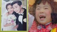 'Vợ chồng' Park Seo Joon - Hwang Jung Eum sinh con gái đầu lòng