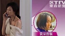 Lâm Chí Linh thừa nhận từng phát khóc vì bị ép tiếp khách