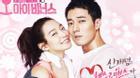 Shin Min Ah đau khổ vì bị 'bạn trai' phản bội