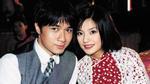 Triệu Vy cùng Tô Hữu Bằng gửi lời chúc tới hôn lễ Cổ Cự Cơ