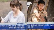 Song Hye Kyo không ăn diện vẫn đẹp hút hồn