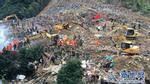 TQ: Đất lở vùi toàn bộ xóm dưới chân núi, 25 người chết
