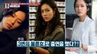 Top 8 sao Hàn gặt hái thành công nhờ vai diễn kẻ ngoại tình