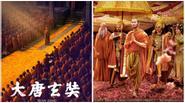 Huỳnh Hiểu Minh vào vai Đường Tăng đẹp trai nhất trong lịch sử