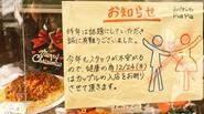 """Nhà hàng Nhật Bản cấm các cặp đôi """"gần gũi"""" nhau đêm Giáng sinh"""
