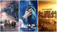 10 bộ phim điện ảnh xứ Trung được mong đợi nhất năm 2016