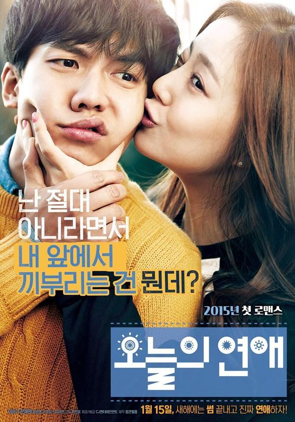 ove Forecast xoay quanh câu chuyện tình cảm của anh chàng Kang Joon Soo