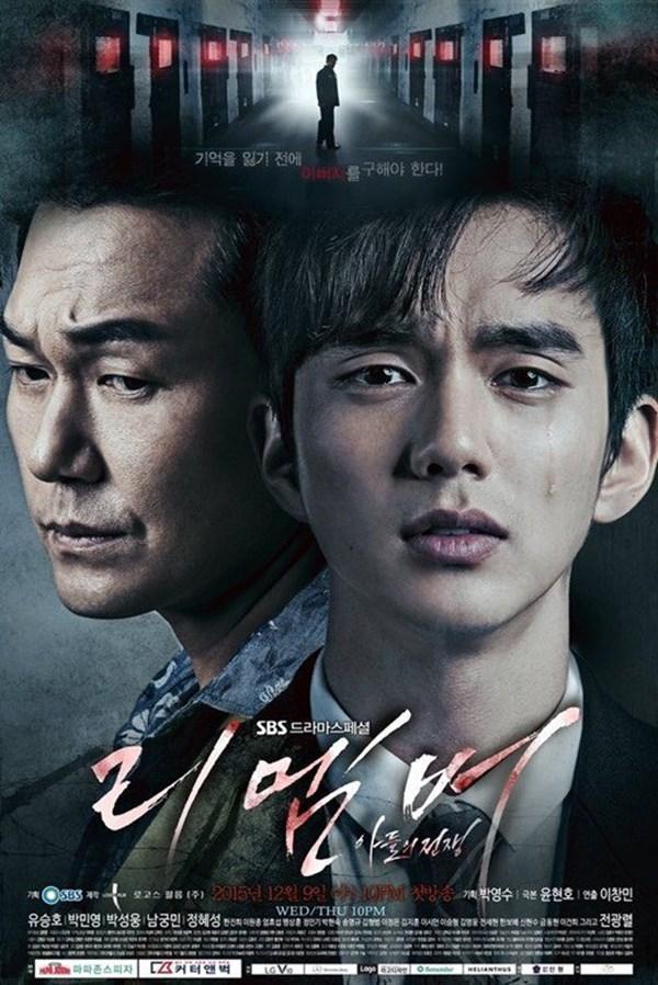 'Ác quỷ' Nam Gyu Man trong Remember đã bị bắt