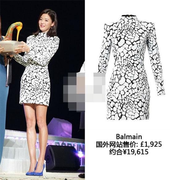 Bộ sưu tập hàng hiệu của minh tinh quyền lực Jeon Ji Hyun