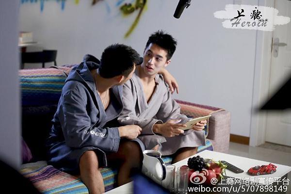Phim Trung Quốc - Thượng Ẩn