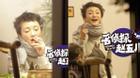Châu Tấn gây sốc với hình ảnh uống rượu, phì phèo hút thuốc