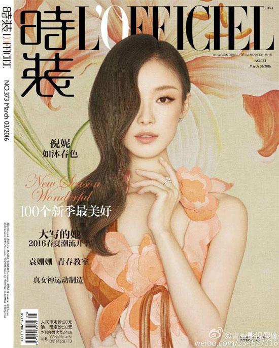 Dương Mịch, Nghê Ni khuynh đảo tạp chí tháng 3