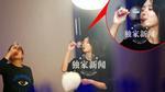 """""""Mỹ nhân cổ trang"""" Hồ Tịnh bị bắt gặp uống say đến không đứng vững trên phố"""