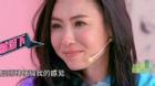Trương Bá Chi rơi nước mắt vì quá khứ đau buồn của tuổi 23 nổi loạn
