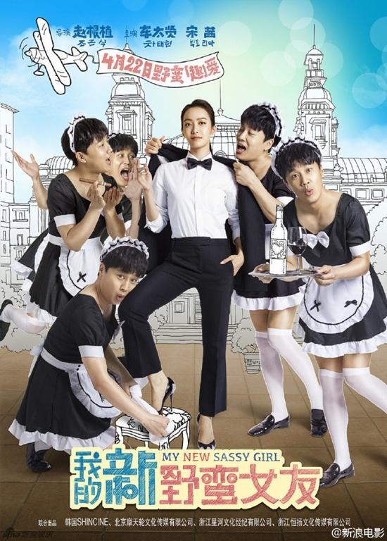 7 bộ phim điện ảnh Hoa ngữ không thể bỏ lỡ trong tháng 4