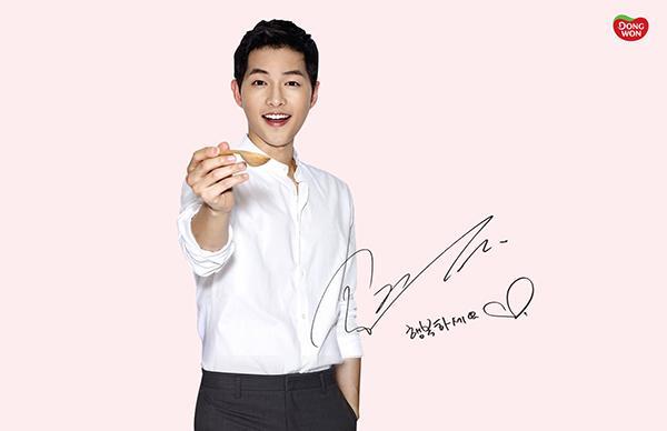 Song Joong Ki tiết lộ những quy tắc hẹn hò của bản thân