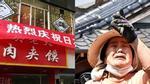 Không thể hiểu nổi: Nhà hàng Trung Quốc... chúc mừng Nhật Bản bị động đất