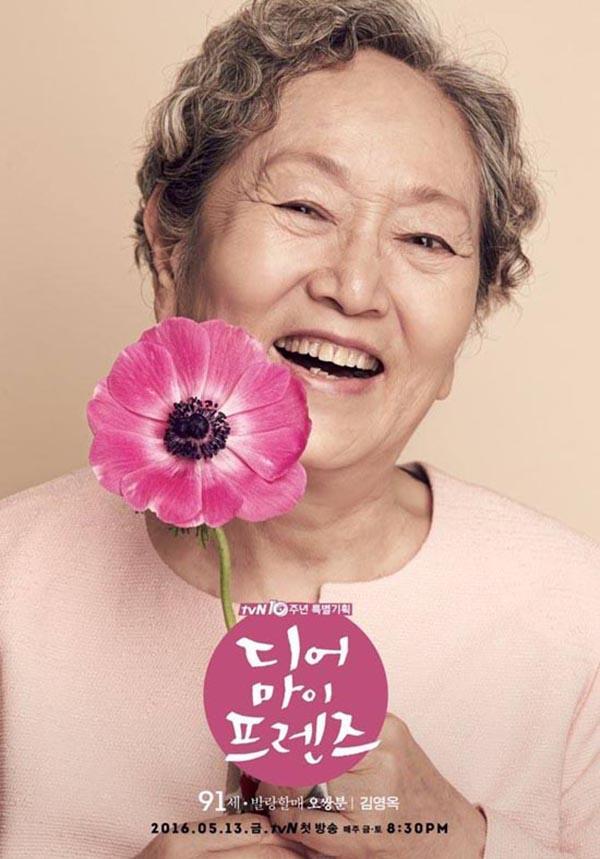 Jo In Sung, Lee Kwang Soo và Daniel Henney cùng góp mặt trong phim mới