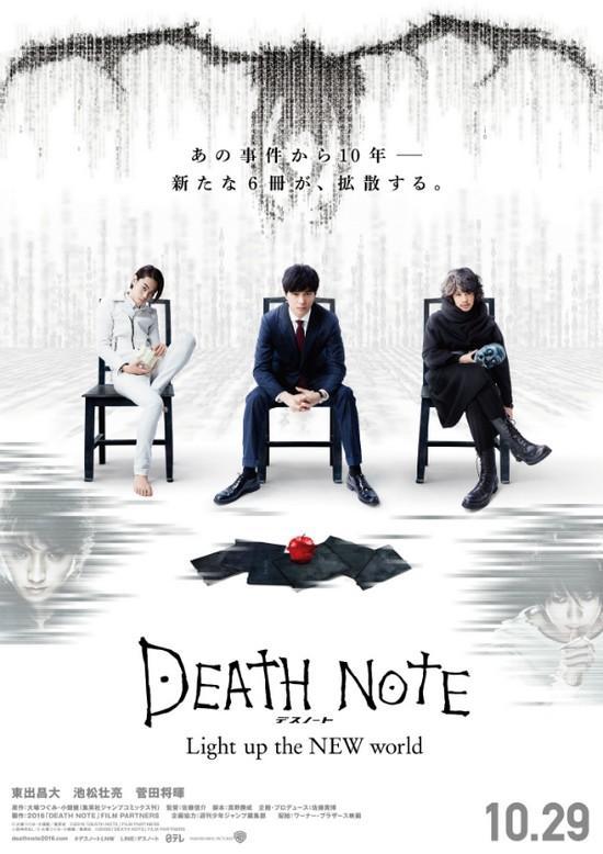 """""""Death Note 2016"""" hé lộ dàn nhân vật """"mãn nhãn"""""""