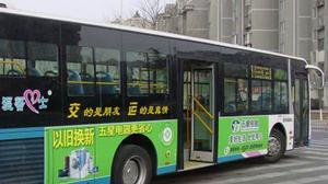 """Sau tất cả, đàn ông kêu trời: """"Xe buýt dành riêng cho nữ"""" là phân biệt giới tính!"""