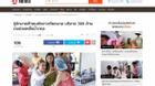 Trương Ngọc Ánh được truyền thông Thái Lan khen ngợi