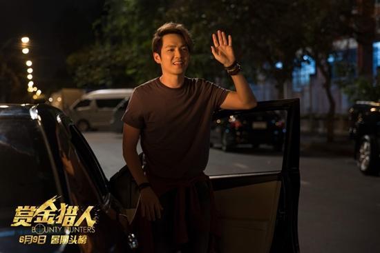 Đường Yên đánh đấm 'cực ngầu' bên cạnh Lee Min Ho