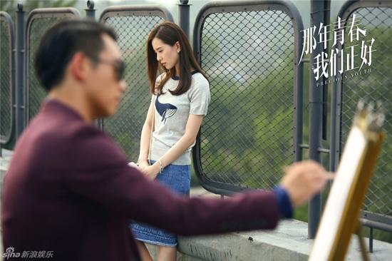 Lưu Thi Thi 'cưa sừng làm nghé' trong phim ngôn tình thanh xuân