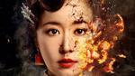 Lâm Tâm Như diễn xuất thần trong phim kinh dị