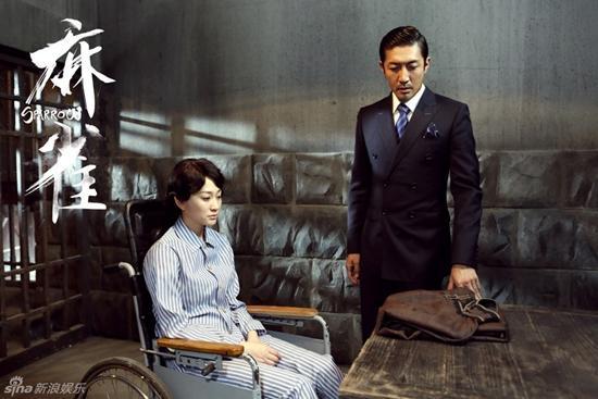 Lý Dịch Phong thử thách bản thân với vai đặc công thời chiến
