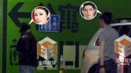 Phong Hành tung ảnh Lâm Tâm Như - Hoắc Kiến Hoa bên nhau không rời