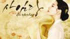 Phim mới của Lee Young Ae xác nhận ngày lên sóng