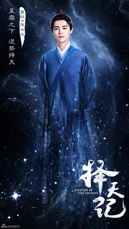 Công bố tạo hình của Lộc Hàm (Luhan) trong 'Trạch Thiên Ký'